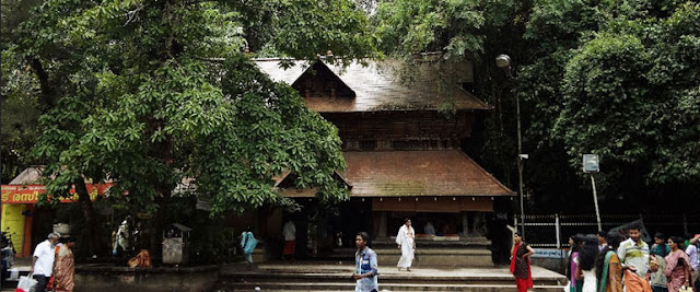Mahasivaratri celebration at Mannarasala nagaraja Temple kerala