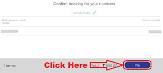 how to book jio phone online free