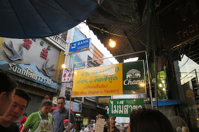 Bangkok, T&K Seafood