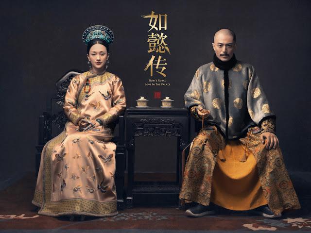 Ruyi Qing Dynasty costume Zhou Xun Wallace Huo
