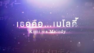 bnk48 kimi wa melody.jpg