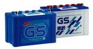 Lowongan Kerja Paling Baru di PT Gs Battery Untuk Tingkat SMA/SMK Sederajat