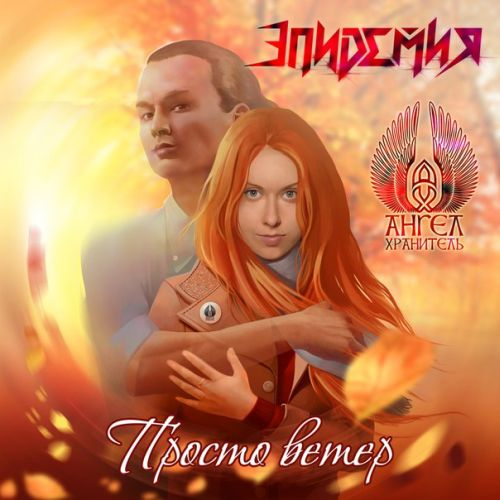 Best Power Metal Cover in May 2016
