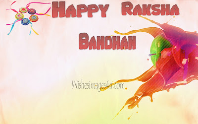 Raksha Bandhan Latest 2018 Wallpaper