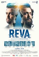 Reva (2018) Full Movie Gujarati 720p HDRip ESubs Download