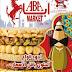 عروض ابا ماركت مصر ABA market حتى 10 نوفمبر