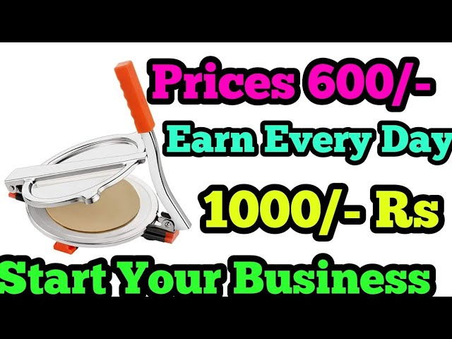 How to Start Papad Making Business / low investment business idea 1