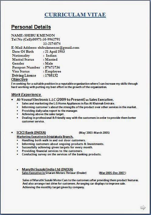 Interest In A Resume Examples  Resume Examples 2017