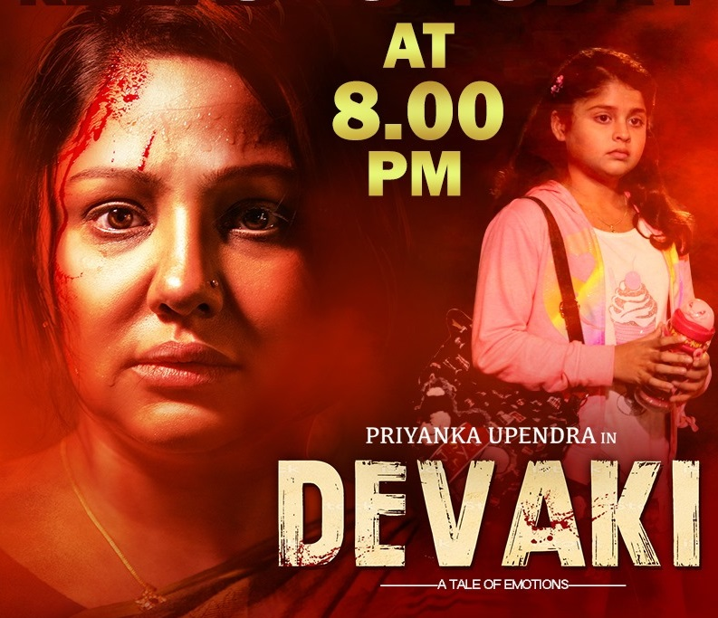 Devaki 2020 Hindi Dubbed 1080p HDRip 2.5GB Downlaod