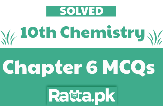 Chapter 6 The Atmosphere Important MCQs with Answers | 10th Class Chemistry