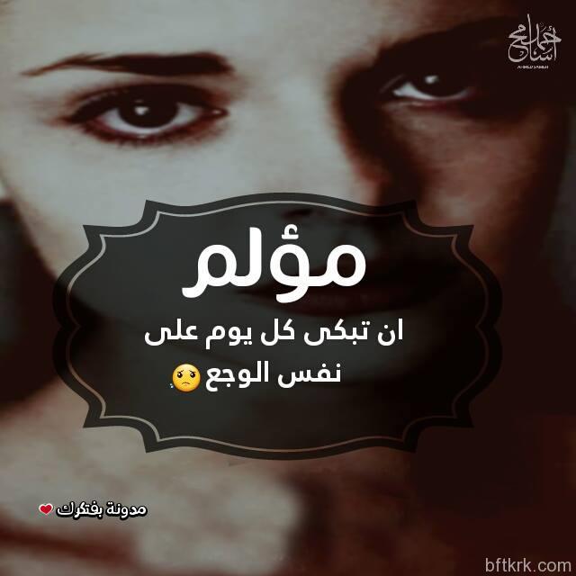 صورحزينه مع عبارات عن الموت 2018 مصراوى الشامل
