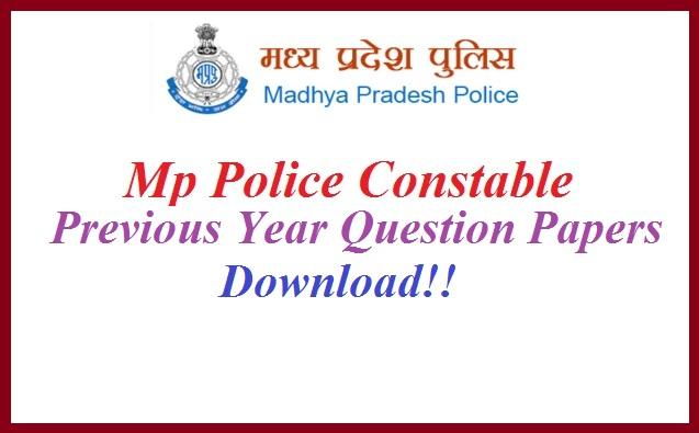 mp-police-bharti-2016-constable-recuritmnet