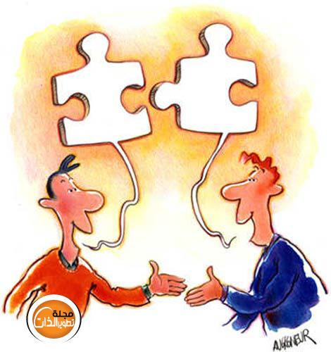 الشافعي وثقافة الحوار Dialogue.jpg