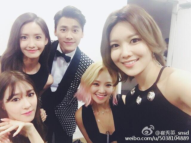 Hyoyeon instagram dating