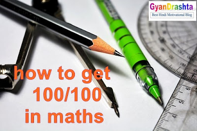 how to maths study