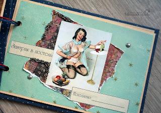 чековая книжка мужу на 23 февраля