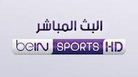 بث مباشر مباراة برشلونة وجيرونا
