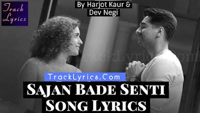 sajan-bade-senti-lyrics-badhaai-ho-ayushmann-khurrana-sanya-malhotra