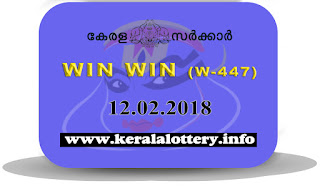 Keralalotteriesresults.in, Win Win Today Result : 12-2-2018 Win Win Lottery W-447, kerala lottery result 12-02-2018, win win lottery results, kerala lottery result today win win, win win lottery result, kerala lottery result win win today, kerala lottery win win today result, win win kerala lottery result, win win lottery W 447 results 12-2-2018, win win lottery w-447, live win win lottery W-447, 12.2.2018, win win lottery, kerala lottery today result win win, win win lottery (W-447) 12/02/2018, today win win lottery result, win win lottery today result 12-2-2018, win win lottery results today 12 2 2018, kerala lottery result 12.02.2018 win-win lottery w 447, win win lottery, win win lottery today result, win win lottery result yesterday, winwin lottery w-447, win win lottery 12.2.2018 today kerala lottery result win win, kerala lottery results today win win, win win lottery today, today lottery result win win, win win lottery result today, kerala lottery result live, kerala lottery bumper result, kerala lottery result yesterday, kerala lottery result today, kerala online lottery results, kerala lottery draw, kerala lottery results, kerala state lottery today, kerala lottare, kerala lottery result, lottery today, kerala lottery today draw result, kerala lottery online purchase, kerala lottery online buy, buy kerala lottery online, kerala lottery tomorrow prediction lucky winning guessing number, kerala lottery, kl result,  yesterday lottery results, lotteries results, keralalotteries, kerala lottery, keralalotteryresult, kerala lottery result, kerala lottery result live, kerala lottery today, kerala lottery result today, kerala lottery results today, today kerala lottery result