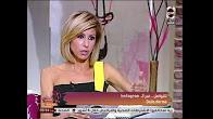 برنامج انتى احلى حلقة الاثنين 31-7-2017 مع امينه شلبايه