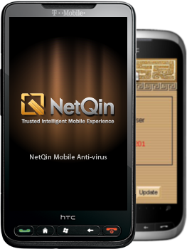Netqin mobile guard v3. 0 for symbian^3 n8, e7, c6-01 and c7.