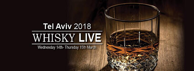 כרטיסים לתערוכת וויסקי לייב 2018