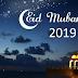 5000+ Eid Mubarak Images 2019 Free Download