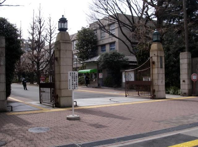 Khám phá trường đại học Ochanomizu tại Nhật Bản