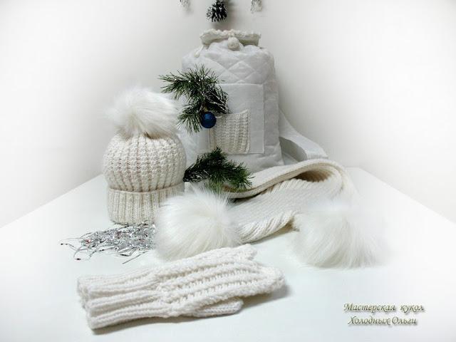 Комплект Снежный1