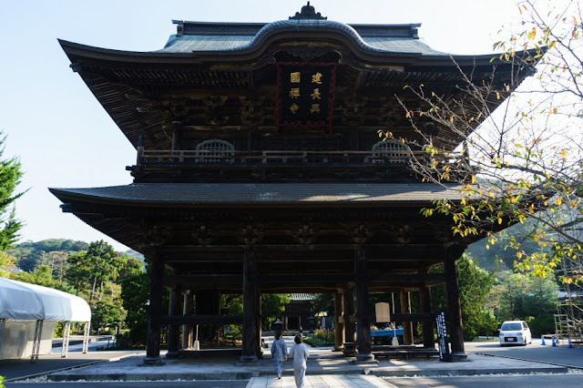 建長寺三門(山門)~鎌倉