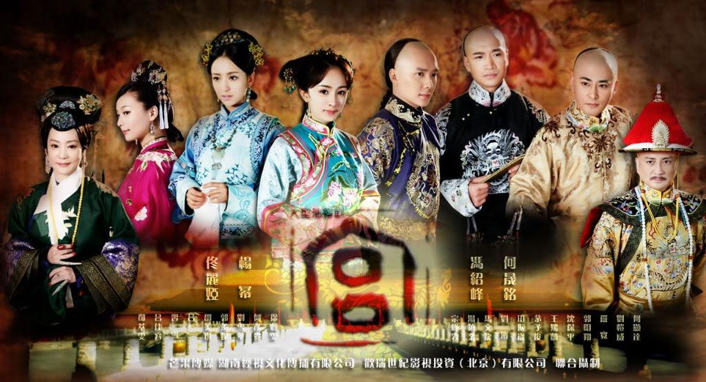 Malaysia Advertisements Sharing Blog 8tv Chinese Drama Turning Point 2 By Frederick Lee Joey Leong Pauline Haoren Beginning Aug 19 2019