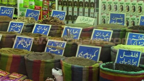 معلومات وصور عن سوق ليبيا بمرسي مطروح souq libya