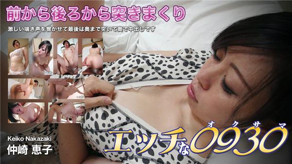 UNCENSORED H0930 ki181125 エッチな0930 仲崎 恵子 31歳, AV uncensored