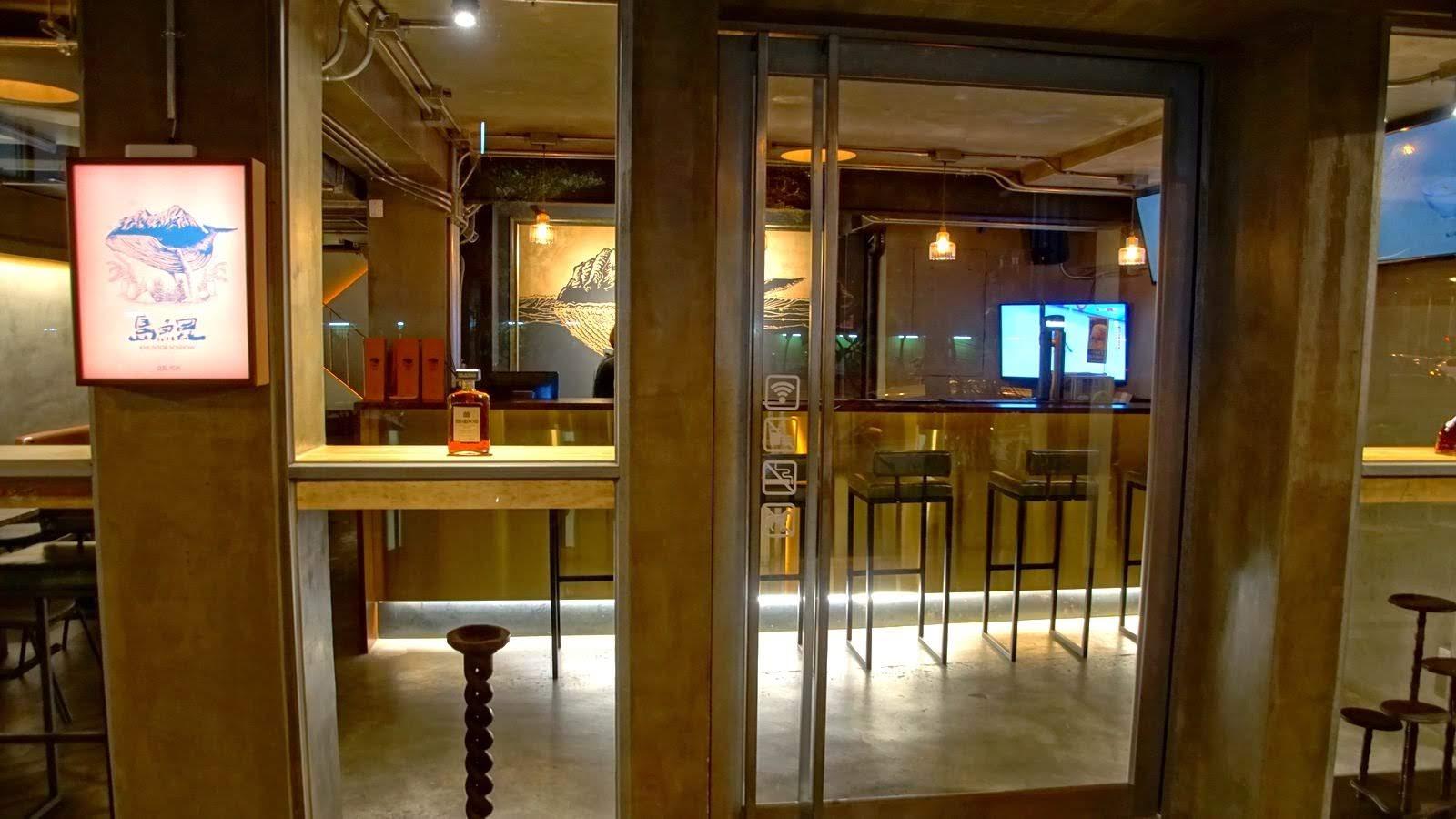 [台南][北區] 鯤島 x Soshow|台南食材特色料理餐酒館|食記