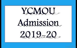 YCMOU Admission 2019-20
