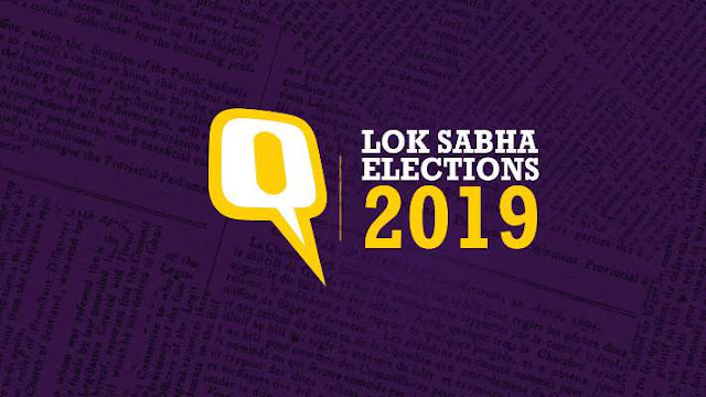 الیکشن 2019: DhanbadIn سے کانگریس قطعات کیرتی آزاد سے کم ایک ہفتے سے سات مرحلے کے لوک سبھا انتخابات