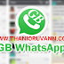 How to use GB WHATSAPP YOUR ANDROID MOBILE PHONE?