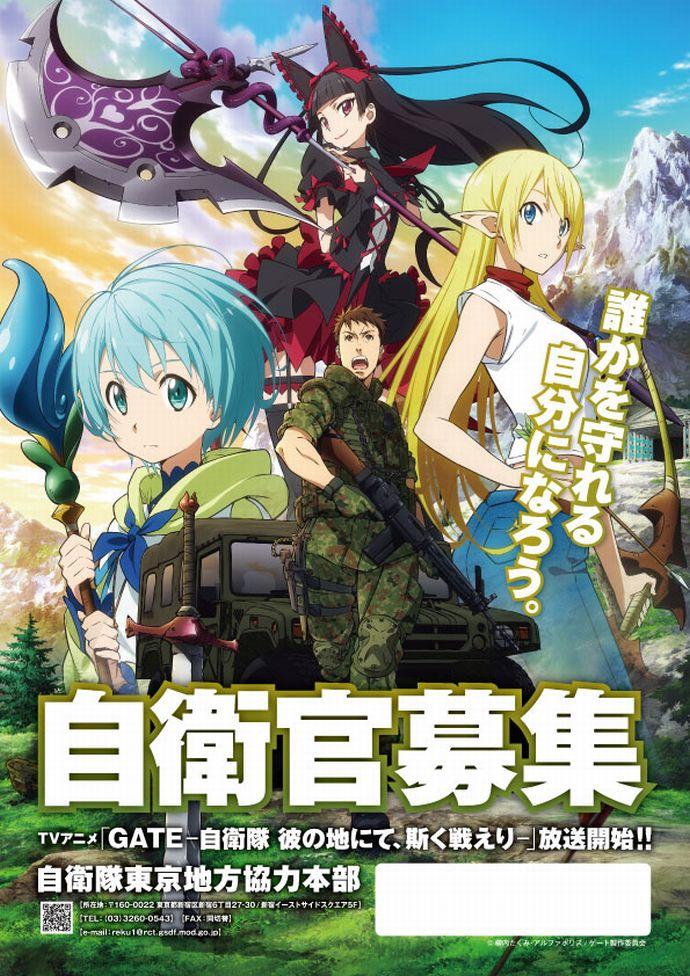 Tatsuya de Mahouka recrutando para o Exército Japonês!