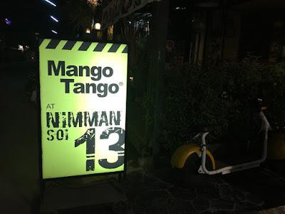 Mango Tango マンゴタンゴ