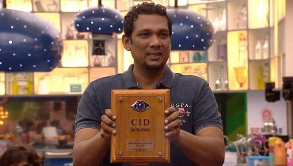 Bigg Boss Malayalam contestant