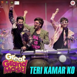 Teri Kamar Ko - Sanjeev Rathod, Darshan Rathod & Kanika Kapoor