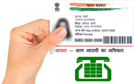 How to Link Aadhaar with MTNL Mobile Number Online