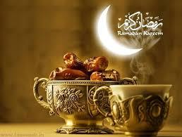 Hadits tentang puasa ramadhan dalam bahasa arab