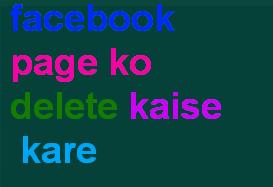 facebooke page ko delete kaise kare
