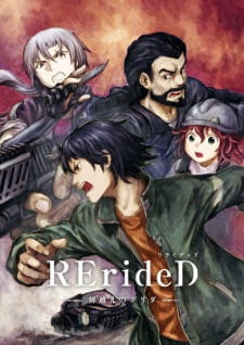 RErideD: Tokigoe no Derrida (2018)