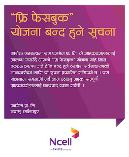 ncell notice