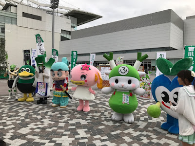 「全国ねぎサミット2016 in TOKYO 」PRイベント