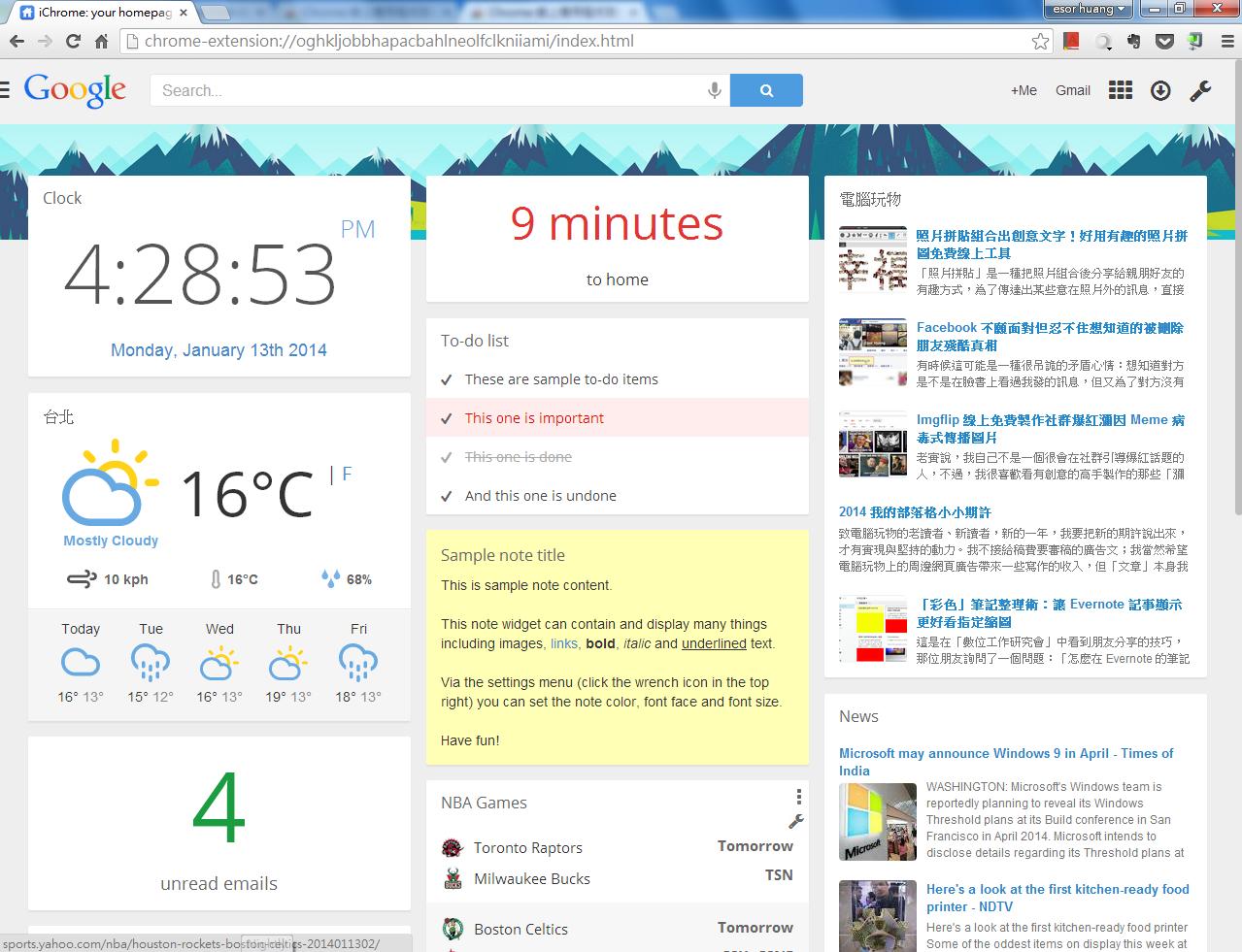 當老 iGoogle 遇上新 Google Now, iChrome 找回多功能首頁