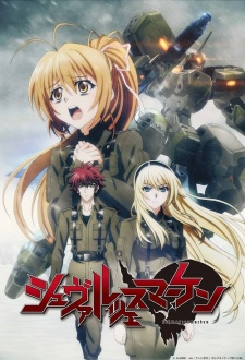 Download Schwarzesmarken Batch Subtitle Indonesia