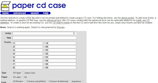 Paper CD Case